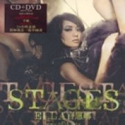 Stages [CD+DVD] (Hong Kong)