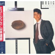 Music [Limited Edition] (Japan)