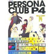 Persona Kurabu P4 (Japan)