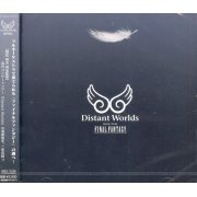 Distant Worlds Music From Final Fantasy (Japan)