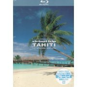 Virtual Trip Tahiti Special Edition (Japan)