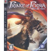 Prince of Persia (Japan)