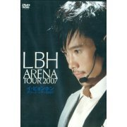 Lbh Arena Tour 2007 (Japan)