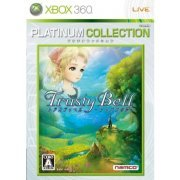 Trusty Bell: Chopin no Yume / Eternal Sonata (Platinum Collection) (Japan)