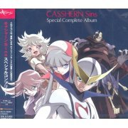 Casshern Sins Special Complete (Japan)