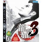 Ryu ga Gotoku 3 (Japan)