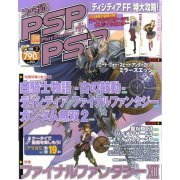 Famitsu PSP + PS3 [February 2009] (Japan)