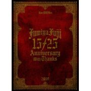 15 / 25 Annniversary With Thanks - Live DVD Box 2008 [Limited Edition] (Japan)