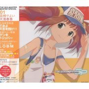 The Idolm@ster Special 01 (Japan)