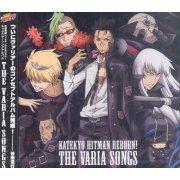 The Varia Songs (Katekyo Hitman Reborn Character Song Album) (Japan)