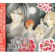 Black Bird Drama CD (Japan)