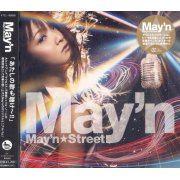 May'n Street (Japan)