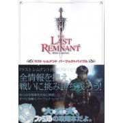 The Last Remnant The Perfect Bible (Japan)
