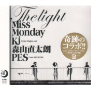 The Light Feat.Kj From Dragon Ash Naotaro Moriyama PES From Rip Slyme (Japan)