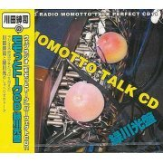 Web Radio Momotto Talk Perfect CD 11: Momotto Talk CD Hikaru Midorikawa Ban (Japan)
