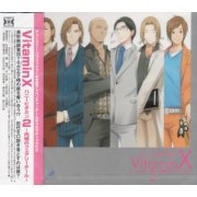 Dramatic CD Collection VitaminX Honey Vitamin 2 (Japan)