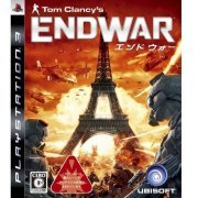 Tom Clancy's EndWar (Japan)