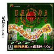 Dragon Dance (Japan)