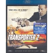 Transporter 2 (Hong Kong)