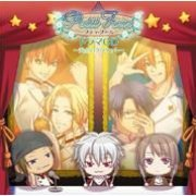 Petit Four Drama CD Vol.1 (Japan)