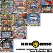 Hangame Pachinko DX / Pachinko DX Vocal Collection 2008 (Japan)