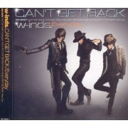 Everyday / Can't Get Back [CD+DVD Version B Limited Edition] (Hong Kong)