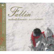 Fallin (Japan)