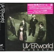 Awakeve [CD+DVD Limited Edition] (Japan)