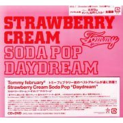 Strawberry Cream Soda Pop Daydream [CD+DVD] (Japan)