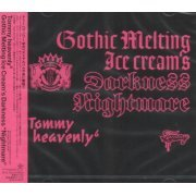Gothic Melting Ice Cream's Darkness Nightmare (Japan)