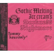 Gothic Melting Ice Cream's Darkness Nightmare [CD+DVD] (Japan)