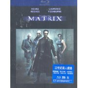 The Matrix (Hong Kong)