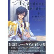 Code Geass - Illustrations Relation - Lelouch of the Rebellion (Japan)