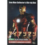 Ironman [Blu-ray+Figure Limited Edition] (Japan)