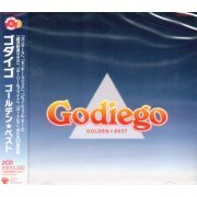 Golden Best Godiego (Japan)