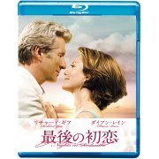 Nights In Rodanthe (Japan)