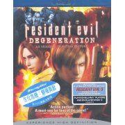 Resident Evil: Degeneration (US)