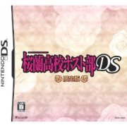 Ouran Koukou Host Club DS [Limited Edition] (Japan)