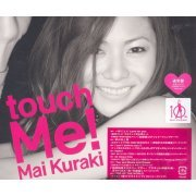 Touch Me (Japan)