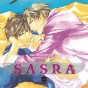 Be X Boy CD Collection: Sasra 4 (Japan)