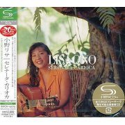 Serenate Carioca (Japan)