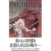 Final Fantasy IV Novel Vol.2 (Game Novels) (Japan)