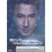 The Year of Jacky Cheung World Tour 07 - Hong Kong [3CD] (Hong Kong)