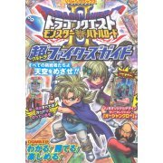 Dragon Quest Monsters: Battle Road 2 Fighter Guide (Japan)