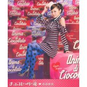 Chocolate Damashi (Japan)