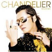 Chandelier [CD+DVD Limited Edition] (Japan)