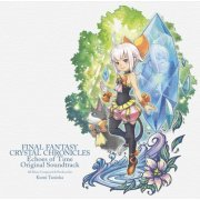 Final Fantasy Crystal Chronicles Echoes of Time Original Soundtrack (Japan)