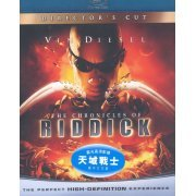The Chronicles of Riddick [Unrated Director's Cut] (Hong Kong)