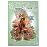 Rune Factory Frontier Final Perfect Guide (Japan)
