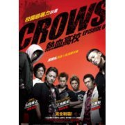 Crows Episode 0 (Hong Kong)